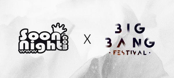 Ce Weekend : Festival Big Bang @ Palais Des Congrès Montreuil