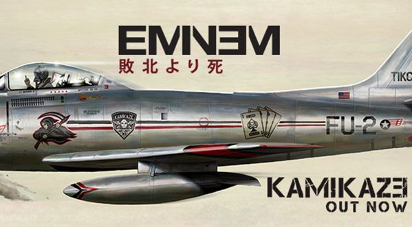 Kamikaze, le nouvel album surprise d'Eminem