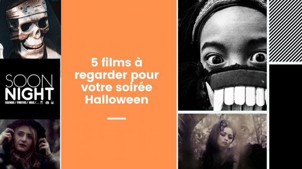 5 films à regarder pour votre soirée Halloween