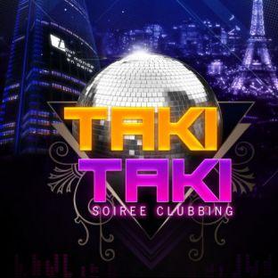 Soirée clubbing TAKI TAKI SUR LES TOITS DE PARIS (ROOFTOP / CLUB INTERIEUR / FILLE = GRATUIT) Vendredi 22 Novembre 2019