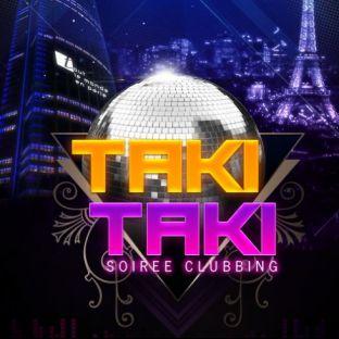 Soirée clubbing TAKI TAKI SUR LES TOITS DE PARIS (ROOFTOP / CLUB INTERIEUR / FILLE = GRATUIT) Vendredi 24 janvier 2020