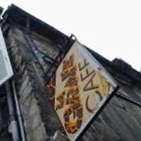 Le Girafe Café Angouleme