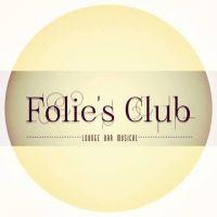 Le Folie's Club Sainte-Suzanne (La Réunion)