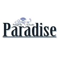 Le Club Paradise La pallu