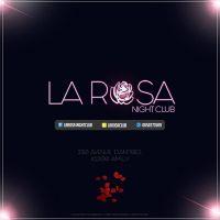 La Rosa Nightclub AMILLY