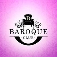 Le Baroque Briançon