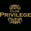 Le Privilège Club La Rochelle