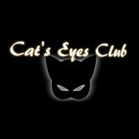 Cat's Eyes Club samedi 07 juillet  Limoges