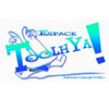 Soirée clubbing La Toolhya Samedi 28 fevrier 2009