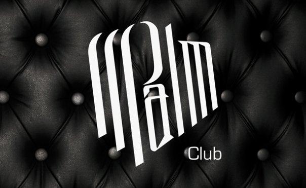 Soirée clubbing BIG ALI SUPER STAR  AT PALM CLUB Samedi 27 mars 2010