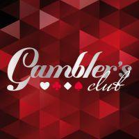 Soirée clubbing Soirée Clubbing@Gambler'sClub Samedi 04 juin 2016