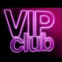 Soirée clubbing VIP Garden Samedi 03 septembre 2011