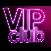 Soirée clubbing VIP Garden Vendredi 19 aout 2011