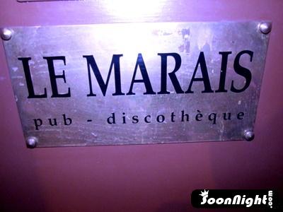 Marais - Vendredi 15 juin 2007 - Photo 1