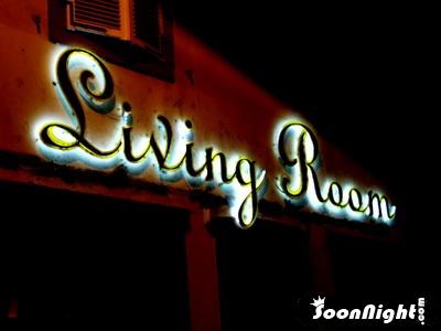 Living Room - Mardi 29 janvier 2008 - Photo 1