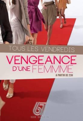 Six Seven vendredi 27 juillet  Paris