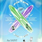 Soirée étudiante  Beach Party 3.0 : Spring Break by SciviP7 x Nanopotes Jeudi 09 avril 2015