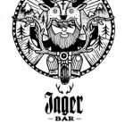 Soir�e Jager Bar mardi 19 jan 2016