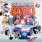 Generation 80-90 : la boum 80s 90s - Players - Paris