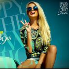 Soirée clubbing HAPPY IS THE NEW CHIC Lundi 29 aou 2016