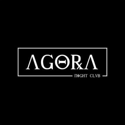 Night clubbing Agora night club