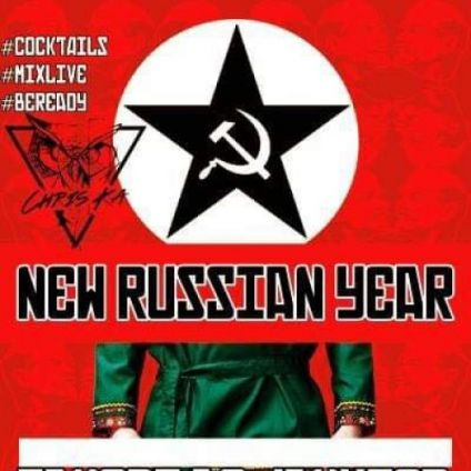 Before NEW RUSSIAN YEAR ????MIX BY Christian Ka !????@LE CINTRA  Samedi 12 janvier 2019